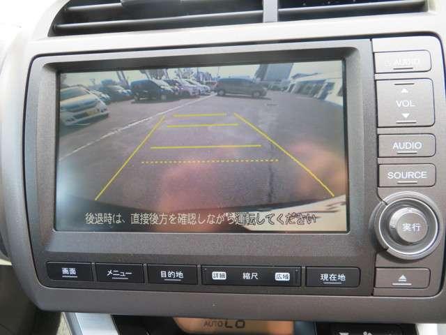 X HDDナビパッケージ(8枚目)