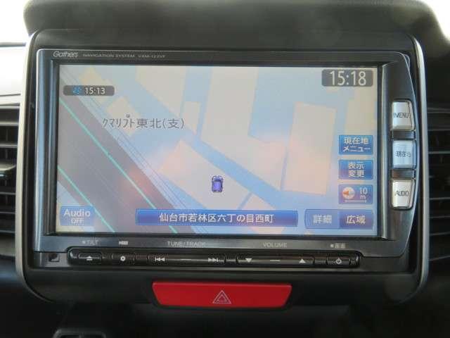 G SSパッケージ(7枚目)
