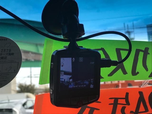 G・Lパッケージ 左側パワースライドドア ナビ ETC TV(17枚目)