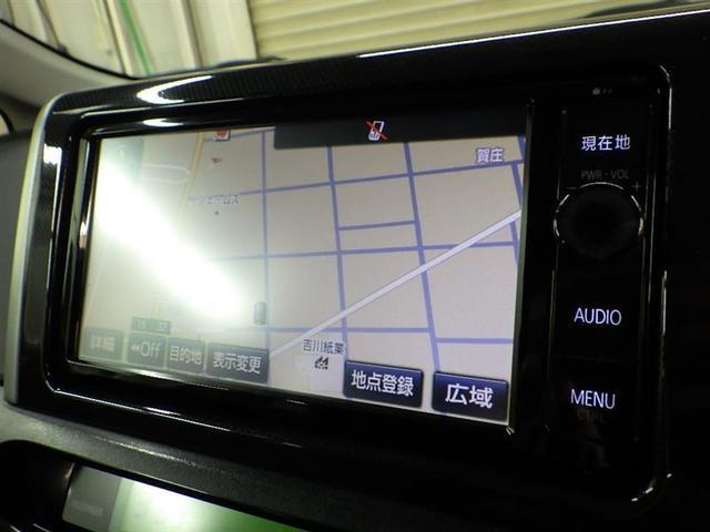 1.8S フルセグ DVD再生 バックカメラ ETC HIDヘッドライト 乗車定員7人 3列シート ワンオーナー 記録簿(7枚目)