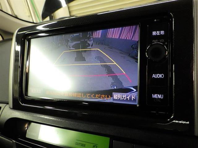 1.8S フルセグ DVD再生 バックカメラ ETC HIDヘッドライト 乗車定員7人 3列シート ワンオーナー 記録簿(8枚目)