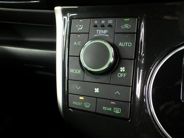 1.8S フルセグ DVD再生 バックカメラ ETC HIDヘッドライト 乗車定員7人 3列シート ワンオーナー 記録簿(10枚目)
