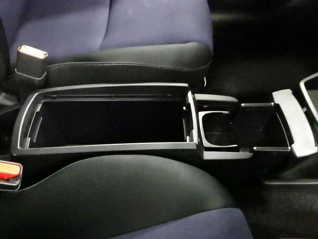1.8S フルセグ DVD再生 バックカメラ ETC HIDヘッドライト 乗車定員7人 3列シート ワンオーナー 記録簿(13枚目)