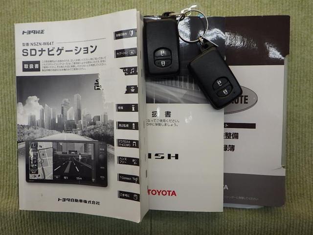 1.8S フルセグ DVD再生 バックカメラ ETC HIDヘッドライト 乗車定員7人 3列シート ワンオーナー 記録簿(20枚目)