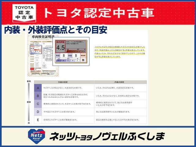 1.8S フルセグ DVD再生 バックカメラ ETC HIDヘッドライト 乗車定員7人 3列シート ワンオーナー 記録簿(42枚目)