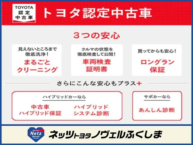 X ETC 電動スライドドア アイドリングストップ(42枚目)