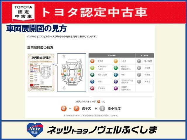 X ETC 電動スライドドア アイドリングストップ(45枚目)