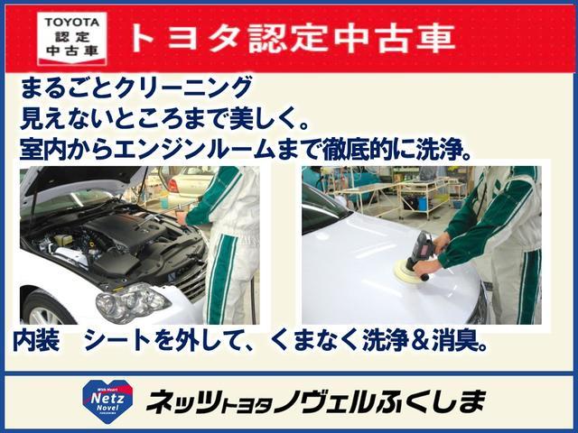 X ETC 電動スライドドア アイドリングストップ(47枚目)