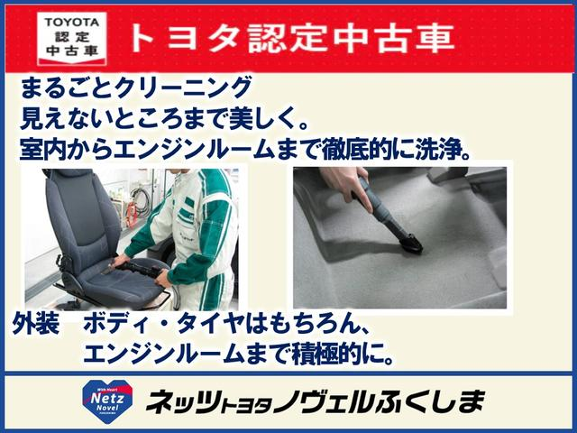 X ETC 電動スライドドア アイドリングストップ(48枚目)