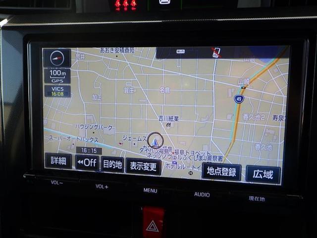 G S フルセグ DVD再生 バックカメラ 衝突被害軽減システム ETC ドラレコ 両側電動スライド ウオークスルー アイドリングストップ(4枚目)
