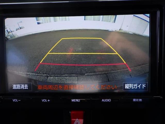 G S フルセグ DVD再生 バックカメラ 衝突被害軽減システム ETC ドラレコ 両側電動スライド ウオークスルー アイドリングストップ(5枚目)