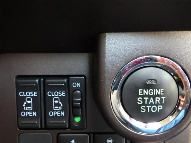 G S フルセグ DVD再生 バックカメラ 衝突被害軽減システム ETC ドラレコ 両側電動スライド ウオークスルー アイドリングストップ(8枚目)