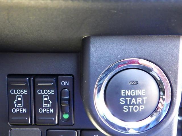カスタムG ターボ SAII フルセグ メモリーナビ DVD再生 ミュージックプレイヤー接続可 バックカメラ 衝突被害軽減システム ETC 両側電動スライド LEDヘッドランプ ウオークスルー ワンオーナー アイドリングストップ(11枚目)