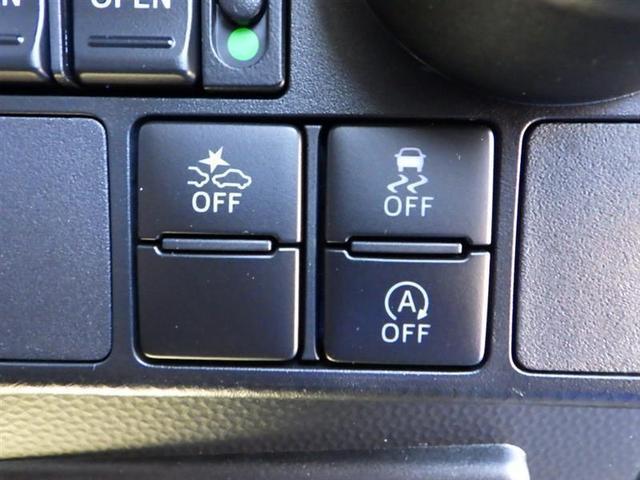 カスタムG ターボ SAII フルセグ メモリーナビ DVD再生 ミュージックプレイヤー接続可 バックカメラ 衝突被害軽減システム ETC 両側電動スライド LEDヘッドランプ ウオークスルー ワンオーナー アイドリングストップ(12枚目)