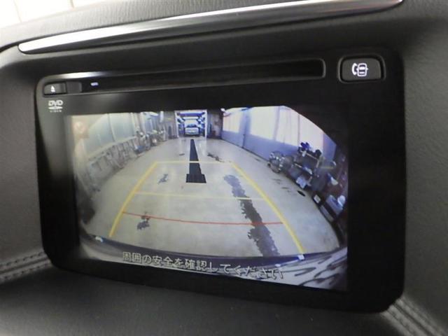XD 4WD フルセグ メモリーナビ DVD再生 ミュージックプレイヤー接続可 バックカメラ 衝突被害軽減システム ETC ドラレコ LEDヘッドランプ ワンオーナー 記録簿 アイドリングストップ(8枚目)