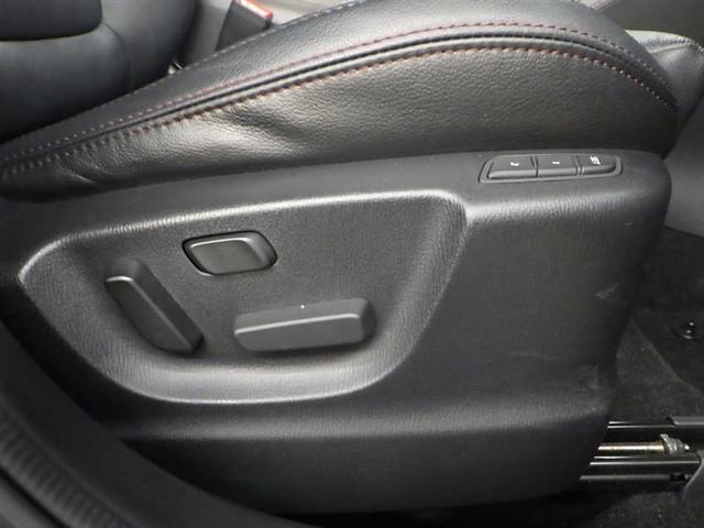 XD 4WD フルセグ メモリーナビ DVD再生 ミュージックプレイヤー接続可 バックカメラ 衝突被害軽減システム ETC ドラレコ LEDヘッドランプ ワンオーナー 記録簿 アイドリングストップ(14枚目)