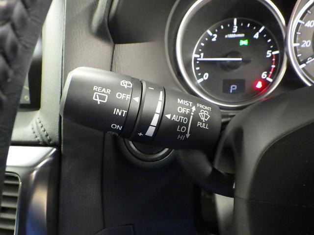XD 4WD フルセグ メモリーナビ DVD再生 ミュージックプレイヤー接続可 バックカメラ 衝突被害軽減システム ETC ドラレコ LEDヘッドランプ ワンオーナー 記録簿 アイドリングストップ(23枚目)