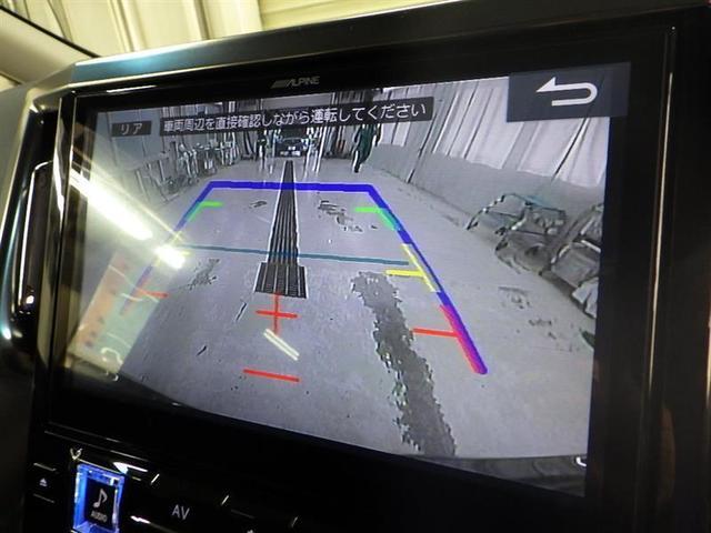 2.5Z Gエディション フルセグ メモリーナビ DVD再生 後席モニター バックカメラ 衝突被害軽減システム ETC 両側電動スライド LEDヘッドランプ 乗車定員7人 3列シート ワンオーナー(8枚目)