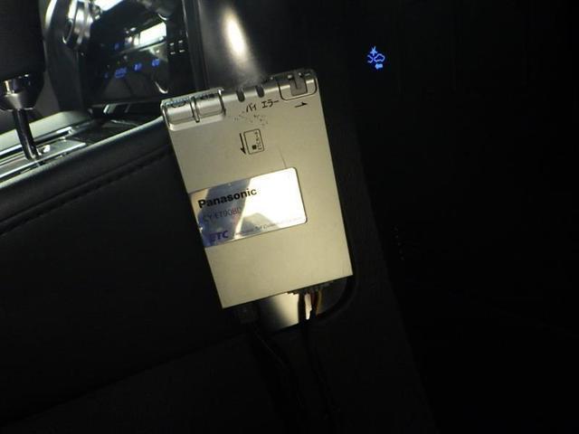 2.5Z Gエディション フルセグ メモリーナビ DVD再生 後席モニター バックカメラ 衝突被害軽減システム ETC 両側電動スライド LEDヘッドランプ 乗車定員7人 3列シート ワンオーナー(10枚目)