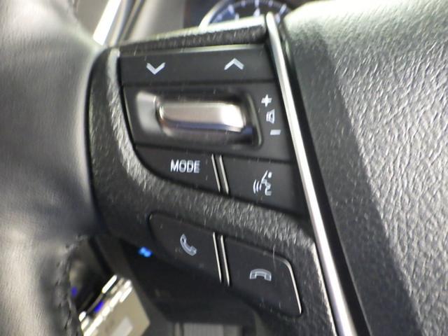2.5Z Gエディション フルセグ メモリーナビ DVD再生 後席モニター バックカメラ 衝突被害軽減システム ETC 両側電動スライド LEDヘッドランプ 乗車定員7人 3列シート ワンオーナー(30枚目)