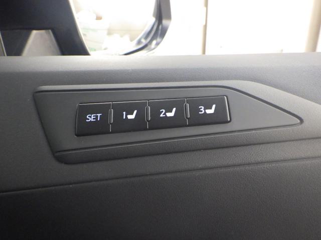 2.5Z Gエディション フルセグ メモリーナビ DVD再生 後席モニター バックカメラ 衝突被害軽減システム ETC 両側電動スライド LEDヘッドランプ 乗車定員7人 3列シート ワンオーナー(33枚目)