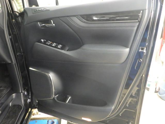 2.5Z Gエディション フルセグ メモリーナビ DVD再生 後席モニター バックカメラ 衝突被害軽減システム ETC 両側電動スライド LEDヘッドランプ 乗車定員7人 3列シート ワンオーナー(36枚目)