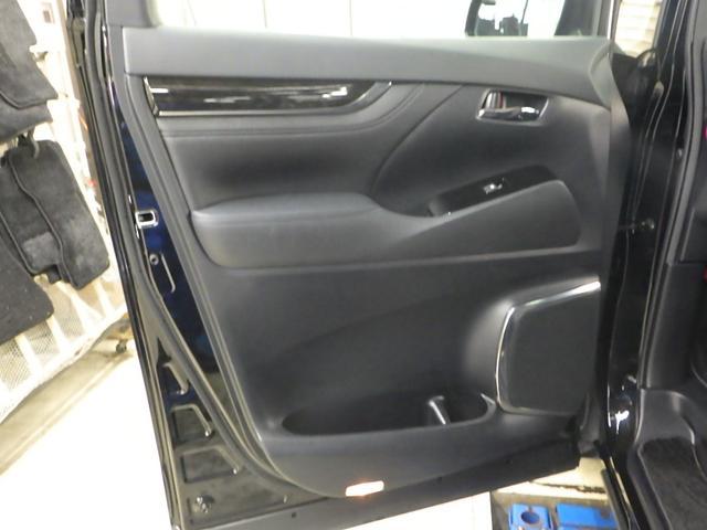 2.5Z Gエディション フルセグ メモリーナビ DVD再生 後席モニター バックカメラ 衝突被害軽減システム ETC 両側電動スライド LEDヘッドランプ 乗車定員7人 3列シート ワンオーナー(37枚目)