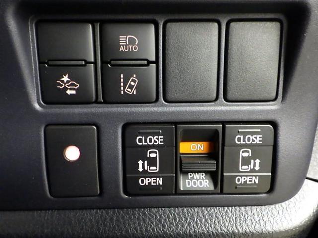 ZS 煌II フルセグ DVD再生 バックカメラ 衝突被害軽減システム ETC ドラレコ 両側電動スライド LEDヘッドランプ ウオークスルー 乗車定員7人 3列シート アイドリングストップ(9枚目)