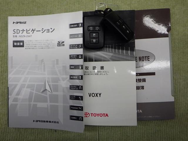 ZS 煌II フルセグ DVD再生 バックカメラ 衝突被害軽減システム ETC ドラレコ 両側電動スライド LEDヘッドランプ ウオークスルー 乗車定員7人 3列シート アイドリングストップ(20枚目)