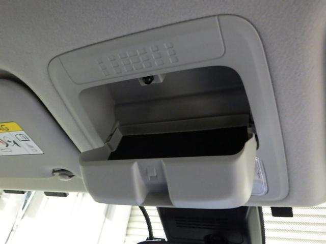 ZS 煌II フルセグ DVD再生 バックカメラ 衝突被害軽減システム ETC ドラレコ 両側電動スライド LEDヘッドランプ ウオークスルー 乗車定員7人 3列シート アイドリングストップ(23枚目)