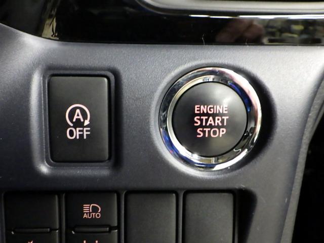 ZS 煌II フルセグ DVD再生 バックカメラ 衝突被害軽減システム ETC ドラレコ 両側電動スライド LEDヘッドランプ ウオークスルー 乗車定員7人 3列シート アイドリングストップ(24枚目)
