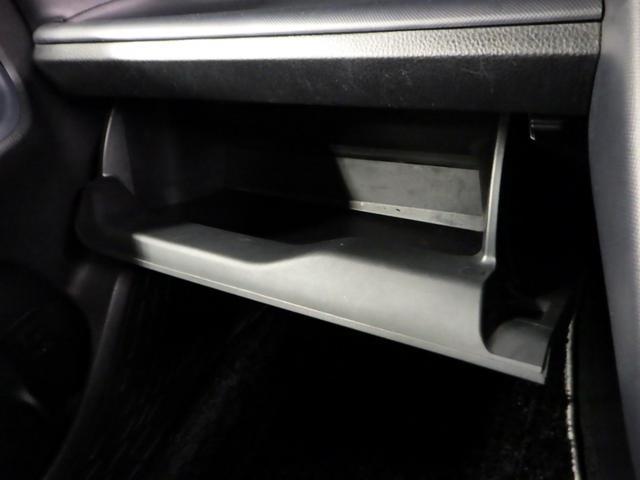 ZS 煌II フルセグ DVD再生 バックカメラ 衝突被害軽減システム ETC ドラレコ 両側電動スライド LEDヘッドランプ ウオークスルー 乗車定員7人 3列シート アイドリングストップ(26枚目)