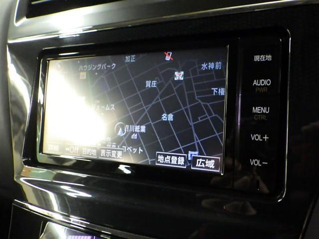 G フルセグ メモリーナビ DVD再生 バックカメラ LEDヘッドランプ 乗車定員7人 3列シート(7枚目)