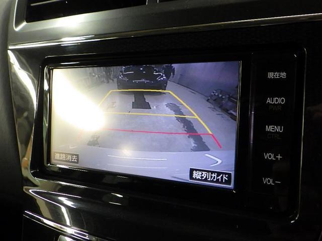 G フルセグ メモリーナビ DVD再生 バックカメラ LEDヘッドランプ 乗車定員7人 3列シート(8枚目)