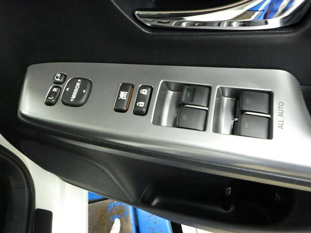 G フルセグ メモリーナビ DVD再生 バックカメラ LEDヘッドランプ 乗車定員7人 3列シート(32枚目)