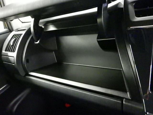 G フルセグ メモリーナビ DVD再生 バックカメラ LEDヘッドランプ 乗車定員7人 3列シート(37枚目)