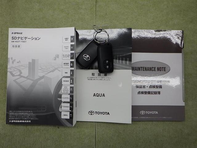 クロスオーバー フルセグ DVD再生 バックカメラ 衝突被害軽減システム ETC LEDヘッドランプ ワンオーナー 記録簿(20枚目)