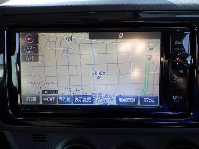 1.3F LEDエディション フルセグ DVD再生 バックカメラ 衝突被害軽減システム LEDヘッドランプ ワンオーナー 記録簿 アイドリングストップ(6枚目)