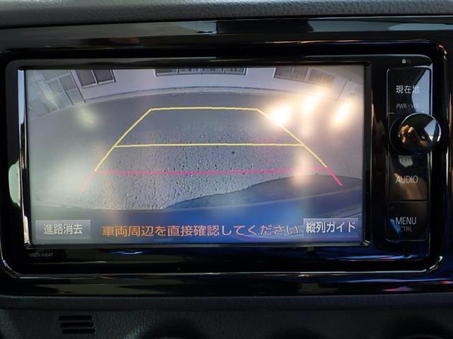 1.3F LEDエディション フルセグ DVD再生 バックカメラ 衝突被害軽減システム LEDヘッドランプ ワンオーナー 記録簿 アイドリングストップ(7枚目)