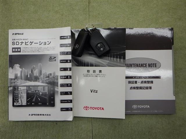 1.3F LEDエディション フルセグ DVD再生 バックカメラ 衝突被害軽減システム LEDヘッドランプ ワンオーナー 記録簿 アイドリングストップ(20枚目)