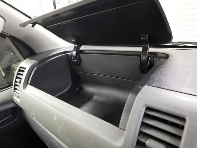 ロングDX 4WD 乗車定員6人 ワンオーナー 記録簿 ディーゼル(7枚目)