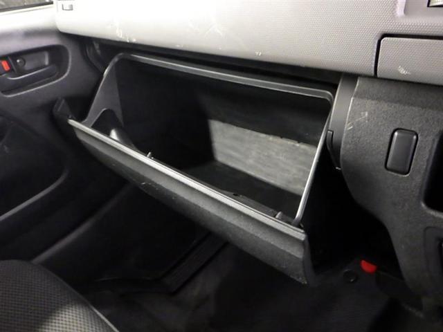 ロングDX 4WD 乗車定員6人 ワンオーナー 記録簿 ディーゼル(8枚目)