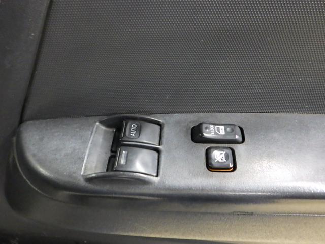 ロングDX 4WD 乗車定員6人 ワンオーナー 記録簿 ディーゼル(23枚目)