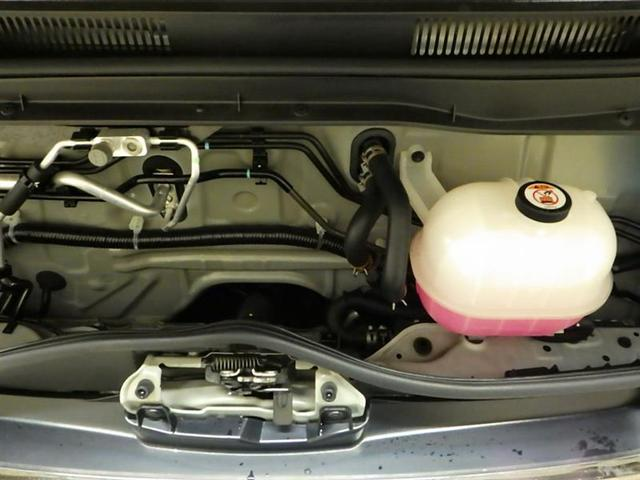 スーパーGL ダークプライム 4WD フルセグ メモリーナビ DVD再生 バックカメラ 衝突被害軽減システム ETC 両側電動スライド LEDヘッドランプ(19枚目)
