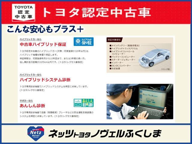 スーパーGL ダークプライム 4WD フルセグ メモリーナビ DVD再生 バックカメラ 衝突被害軽減システム ETC 両側電動スライド LEDヘッドランプ(33枚目)