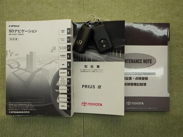 S フルセグ DVD再生 バックカメラ(20枚目)