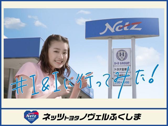 S フルセグ DVD再生 バックカメラ(23枚目)