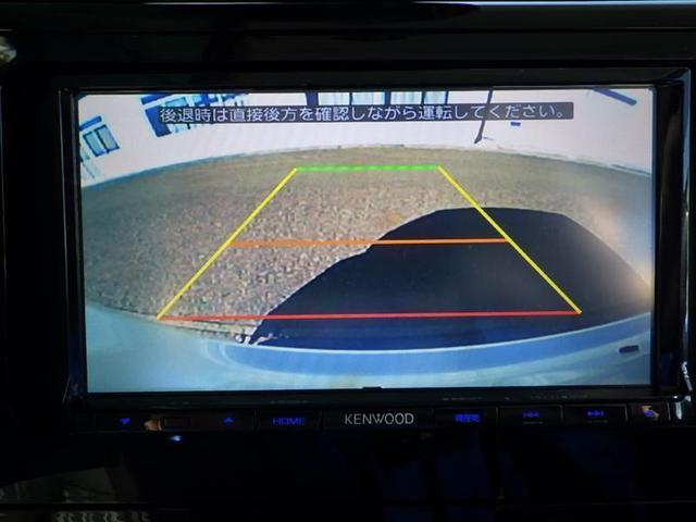 カスタムG ワンセグ メモリーナビ DVD再生 ミュージックプレイヤー接続可 バックカメラ ETC 両側電動スライド LEDヘッドランプ アイドリングストップ(7枚目)