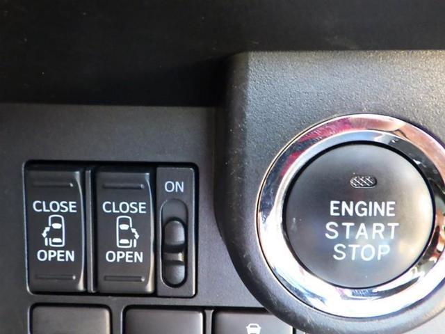 カスタムG ワンセグ メモリーナビ DVD再生 ミュージックプレイヤー接続可 バックカメラ ETC 両側電動スライド LEDヘッドランプ アイドリングストップ(10枚目)