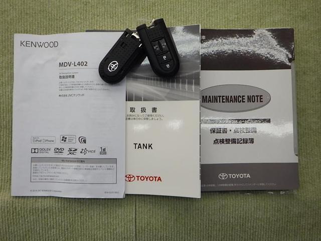 カスタムG ワンセグ メモリーナビ DVD再生 ミュージックプレイヤー接続可 バックカメラ ETC 両側電動スライド LEDヘッドランプ アイドリングストップ(20枚目)